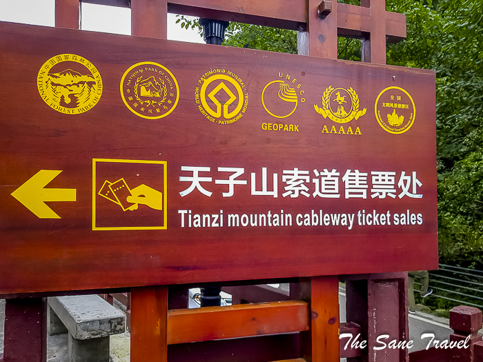 21 cableway sign avatar mountains china thesanetravel.com 155325