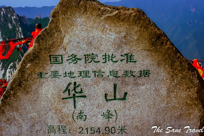 250 huashan chinese language sign www.thesanetravel.com